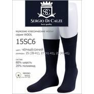 Мужские носки SERGIO di CALZE 15SC6 wool merino