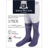 Мужские носки SERGIO di CALZE 17SC6 cotton mercerized