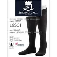 Мужские носки SERGIO di CALZE 19SC1 cotton mercerized