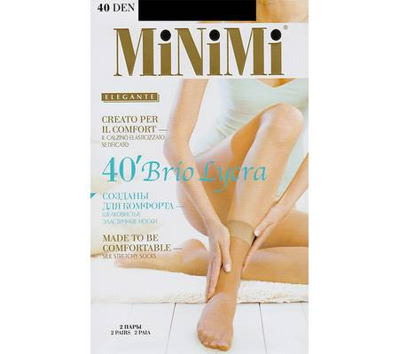 Носочки MINIMI BRIO 40 calzino, 2 paia