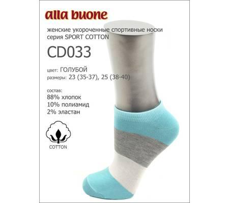 Женские носки ALLA BUONE CD033