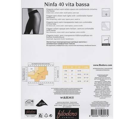 Колготки на каждый день FILODORO CLASSIC NINFA 40 VITA BASSA