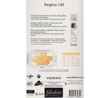 Колготки FILODORO CLASSIC REGINA 100 XL