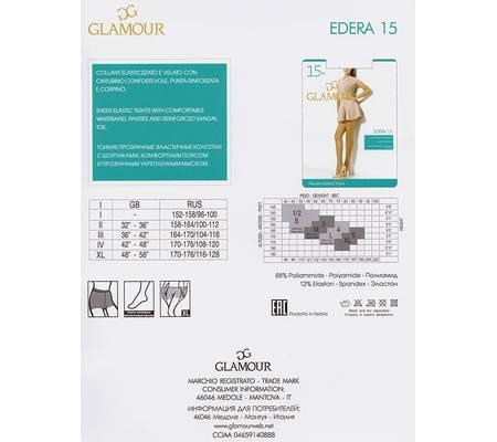 Колготки GLAMOUR EDERA 15