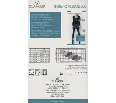 Колготки GLAMOUR THERMO FLEECE 200