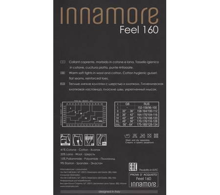 Колготки INNAMORE FEEL 160