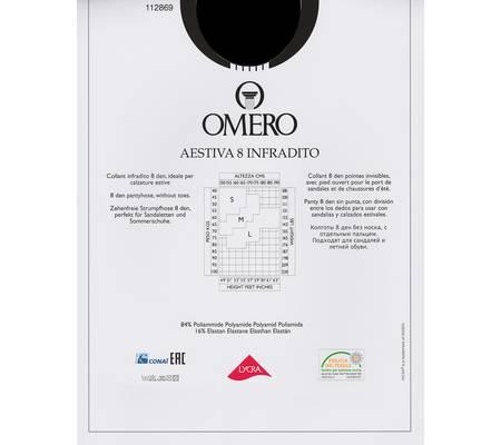 Колготки без шортиков OMERO AESTIVA 8