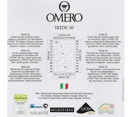 Колготки OMERO IRIDE 50