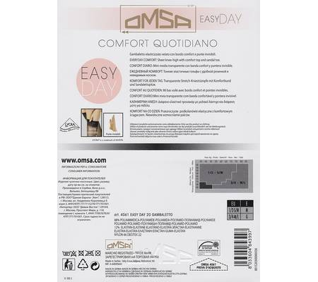 Гольфы OMSA EASY DAY 20 gambaletto, 2 paia