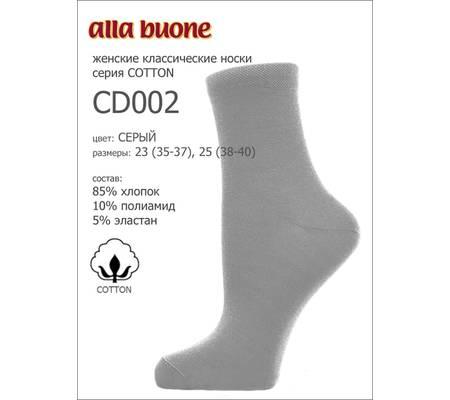 Женские носки ALLA BUONE CD002