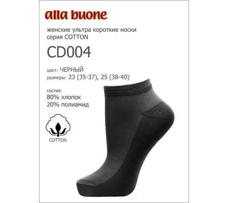 Женские носки ALLA BUONE CD004