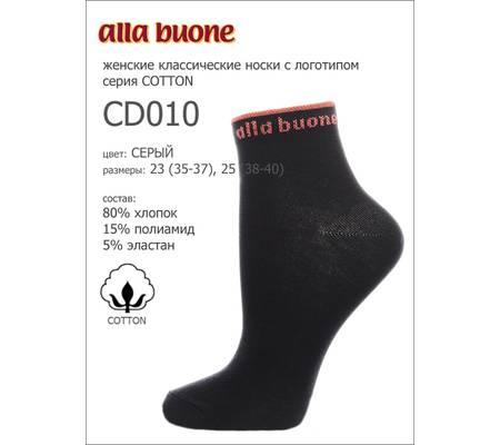 Женские носки ALLA BUONE CD010