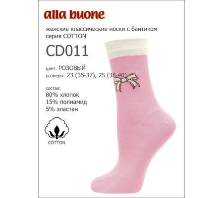 Женские носки ALLA BUONE CD011