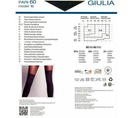 Колготки GIULIA PARI 60 model 16