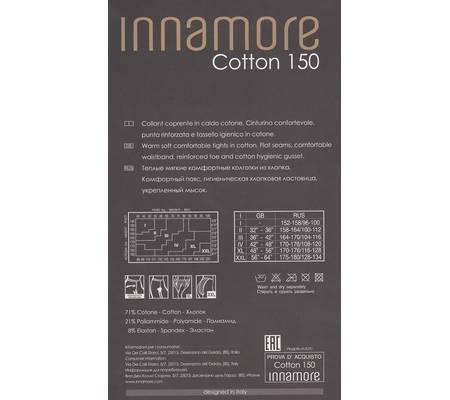 Колготки INNAMORE COTTON 150 XXL