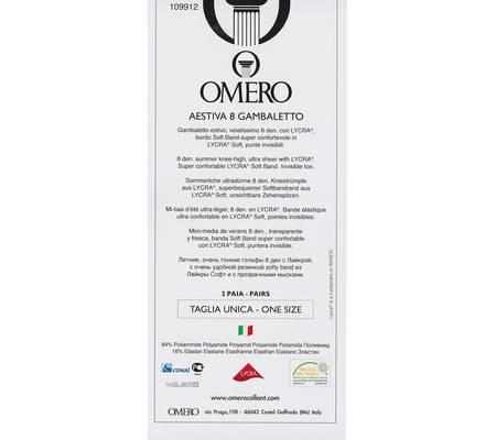 Гольфы OMERO AESTIVA 8 gambaletto, 2 paia
