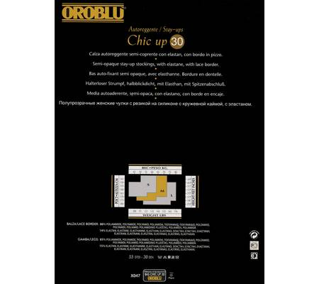 Чулки OROBLU BAS CHIC UP 30