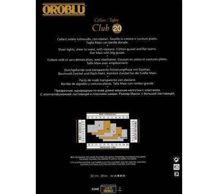 Колготки OROBLU CLUB 20
