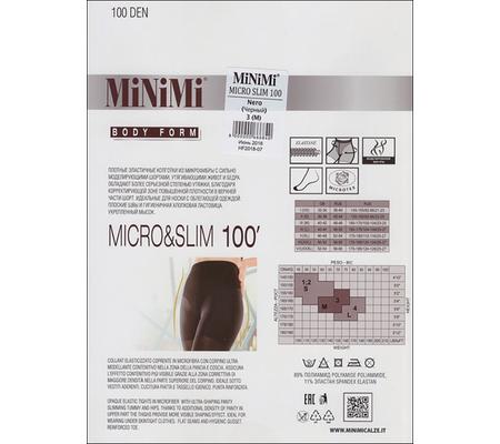Колготки MINIMI MICRO SLIM 100