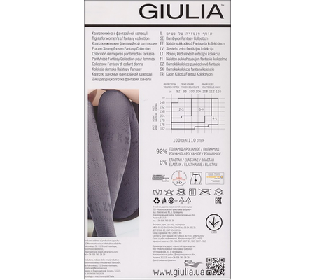 Колготки GIULIA ELMIRA 100 model 11