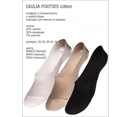 Носочки GIULIA FOOTIES cotton