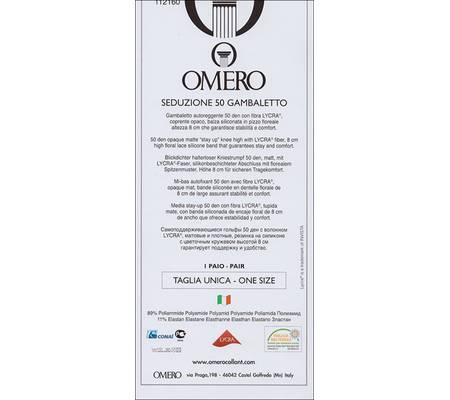 Гольфы OMERO SEDUZIONE 50 gambaletto