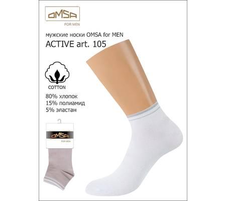 Мужские носки OMSA for MEN ACTIVE 105