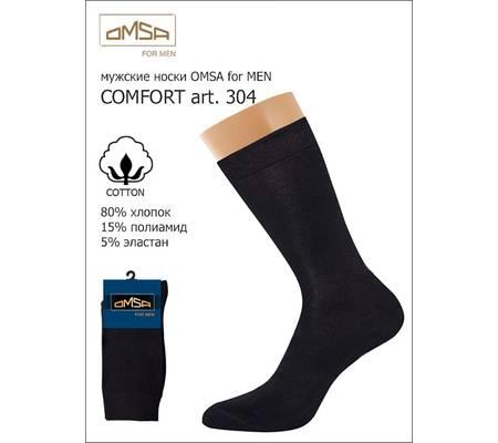 Мужские носки OMSA for MEN COMFORT 304