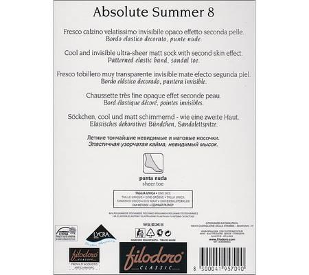 Носочки FILODORO classic ABSOLUTE SUMMER 8 носочки, 2 пары