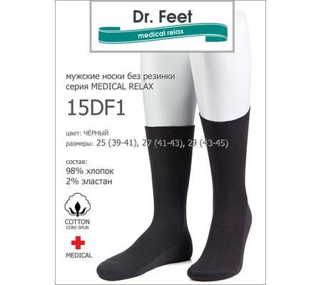 Мужские носки Dr. FEET 15DF1 cotton medical