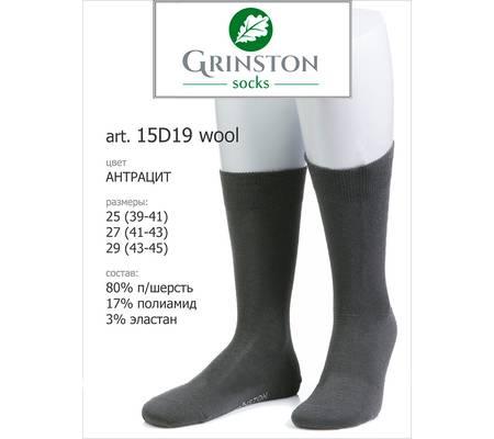 Мужские носки GRINSTON 15D19 wool