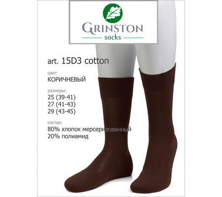 Мужские носки GRINSTON 15D3 cotton