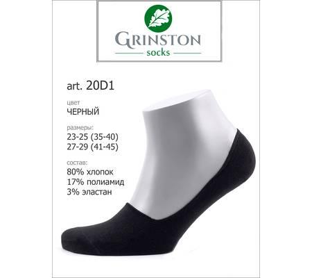 Мужские носки GRINSTON 20D1 cotton