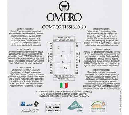 Колготки OMERO COMFORTISSIMO 20 XL