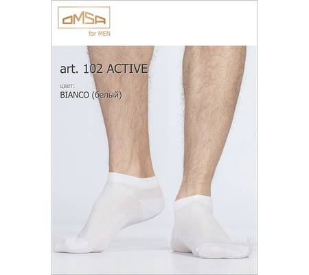 Мужские носки OMSA art. 102 ACTIVE