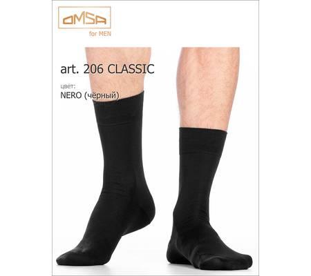 Мужские носки OMSA for MEN CLASSIC 206