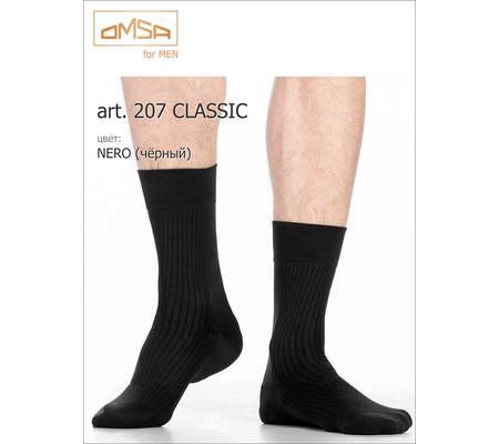 Мужские носки OMSA art. 207 CLASSIC