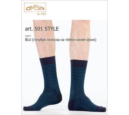 Мужские носки OMSA art. 501 STYLE