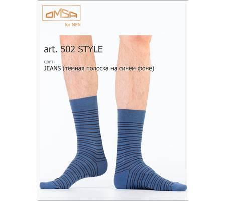 Мужские носки OMSA art. 502 STYLE