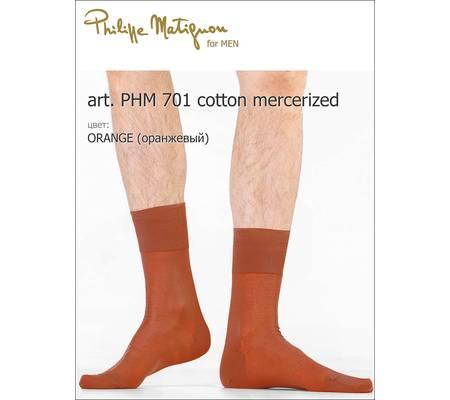 Мужские носки PHILIPPE MATIGNON art. PHM 701 cotton mercerized