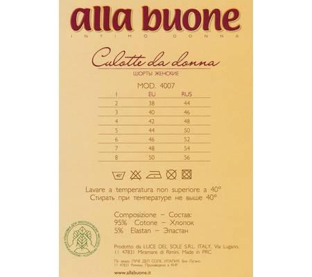 Белье женское ALLA BUONE 4007 SHORTS