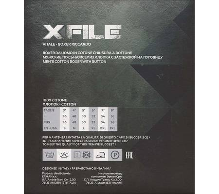 Белье мужское X-FILE RICCARDO SHORT