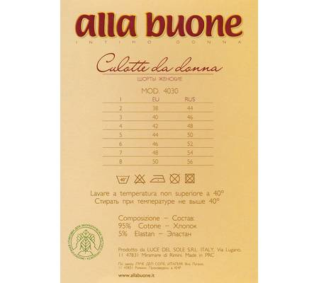 Белье женское ALLA BUONE 4030 SHORTS