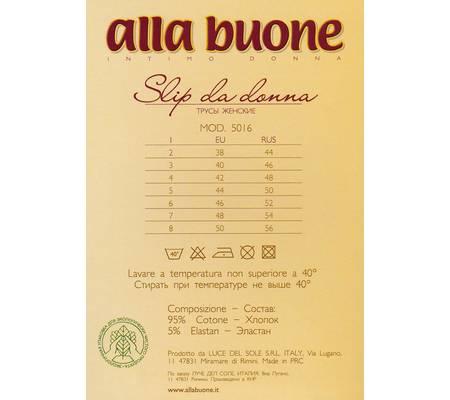 Белье женское ALLA BUONE 5016 MAXI SLIP