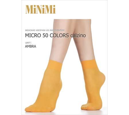Носочки MINIMI MICRO 50 COLORS носочки