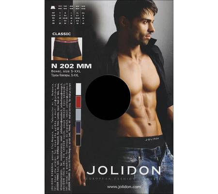 Белье мужское JOLIDON BOXER N 202 MM
