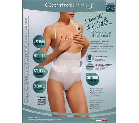 Белье женское CONTROL BODY BODY OPEN-UP PLUS