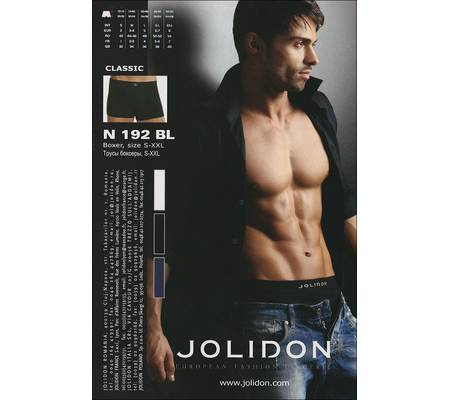 Белье мужское JOLIDON BOXER N192BL