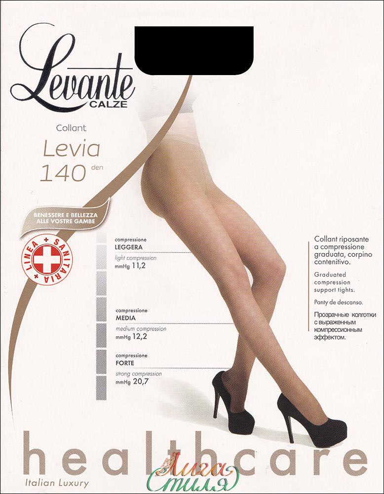 6c16279713e Компрессионные медицинские LEVANTE LEVIA 140 collant по 1377руб. в интернет  магазине